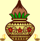 kumbham